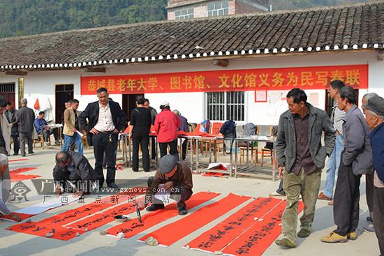 为村民送去新年祝福 恭城举行义务为民写春联活动