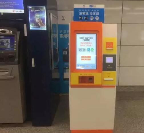 南宁地铁1号线全线通车 微信支付宝都可购地铁票