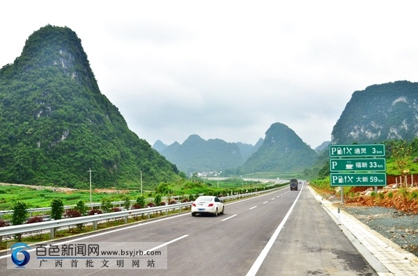 广西天等天空风景图片