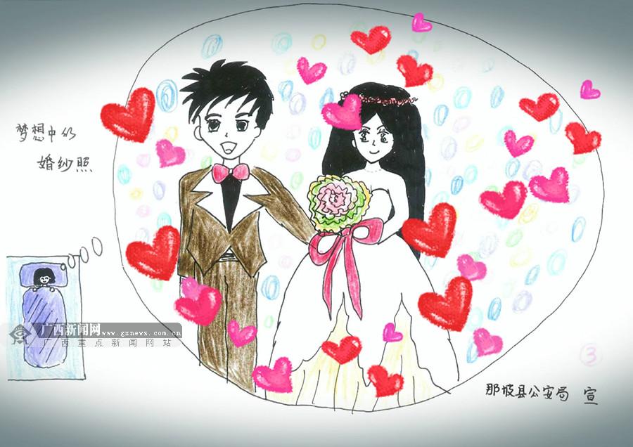 [漫画]当警服遇到婚纱