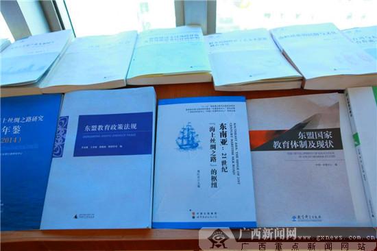 广西师范大学扎根西部民族地区 引领八桂人文社会