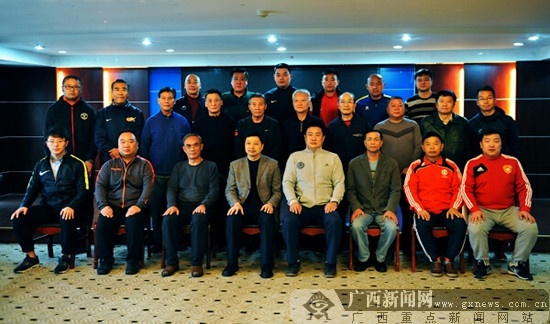 全国青少年男子足球联赛赛区管理工作会梧州召开