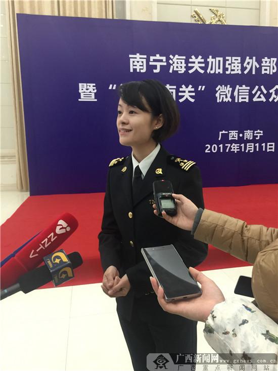 南宁海关加强外部监督:聘任监督员 开设公众号