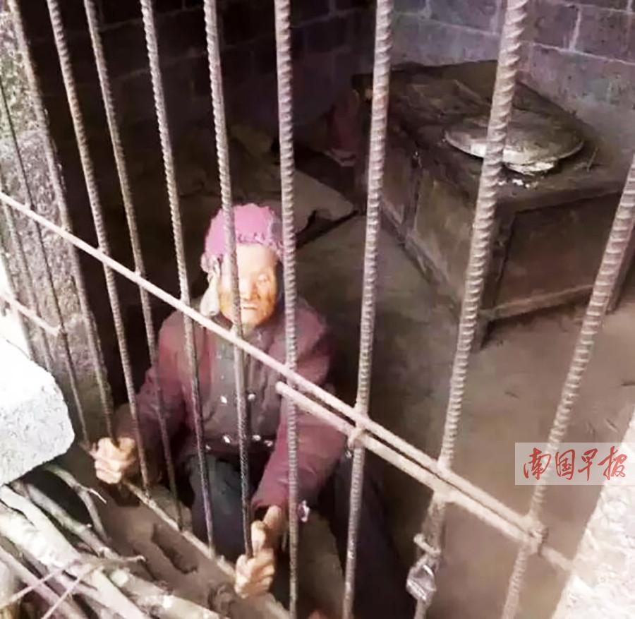 1月11日焦点图:92岁老人被儿子儿媳关进猪圈?