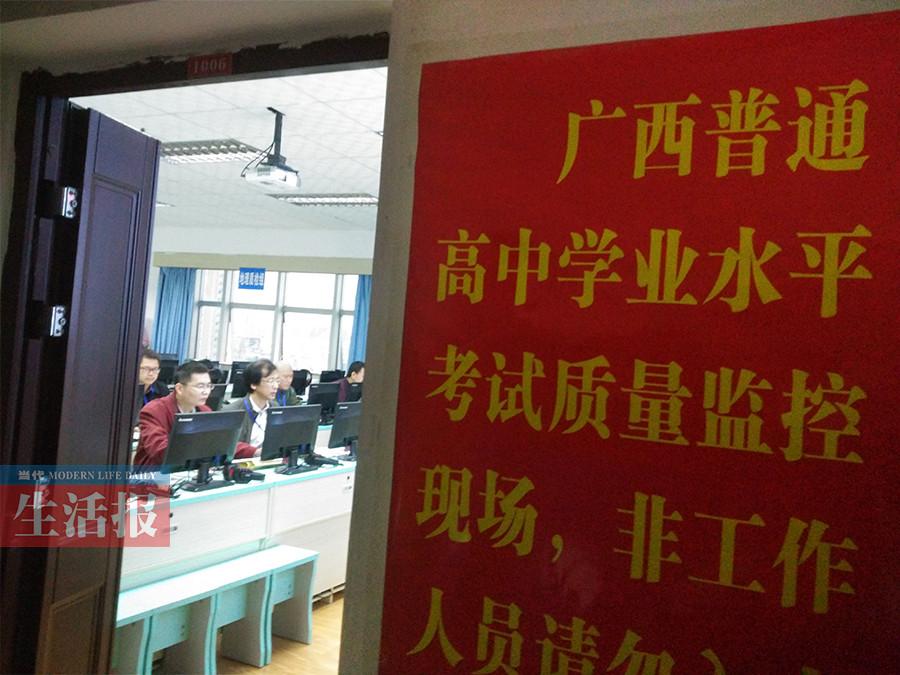 广西高考将改革 高中学考成绩纳入高考总成绩