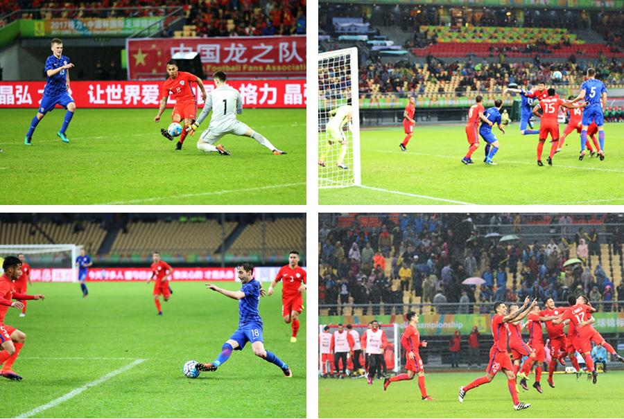 智利点球获胜进中国杯决赛