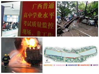 12日焦点:广西高考改革序幕已悄悄拉开