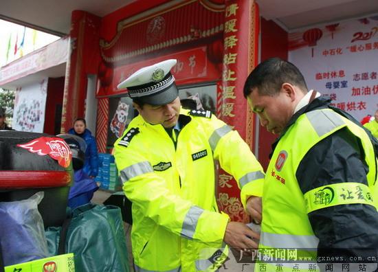 民警为务工人员穿上反光衣.贺州市交警支队供图