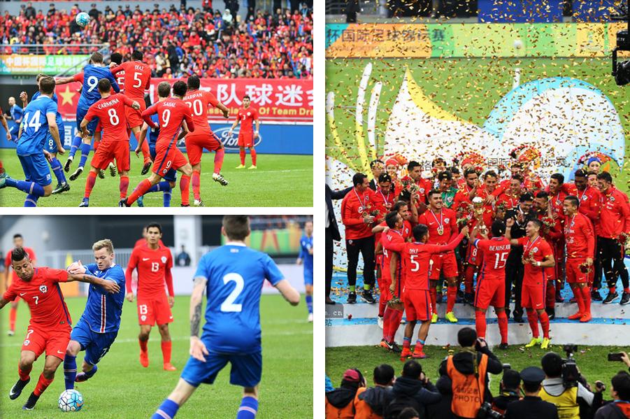 首届中国杯硝烟散尽 智利队头球制胜1:0夺冠