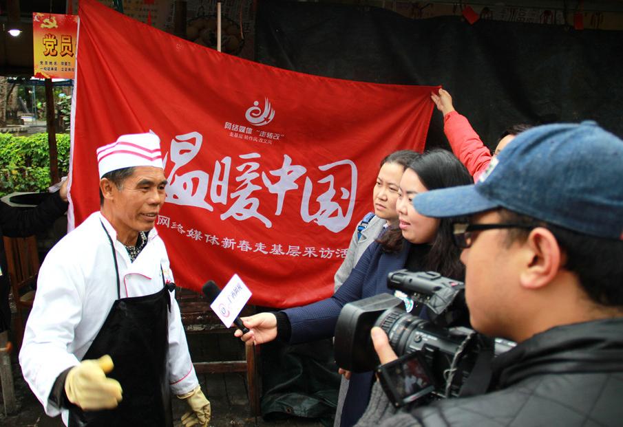 """【网络媒体走转改】说好""""小村故事"""" 唱响乡村旅游歌"""