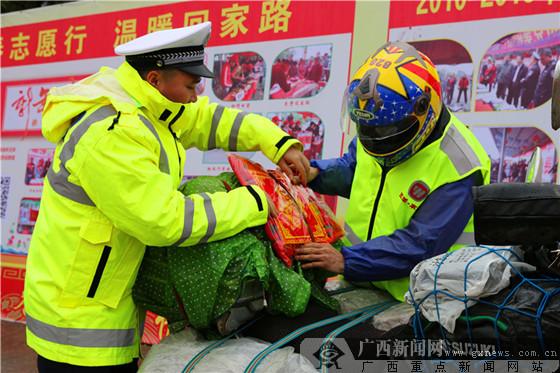 贵港:春运交通安全服务站启用 倾情服务返乡游子