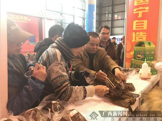 """""""邕宁自造""""邕宁区名特优产品展销会在南宁举行"""