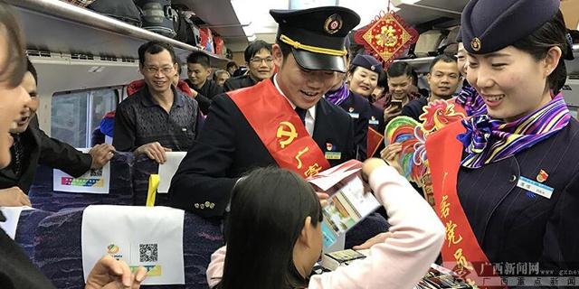 """粤桂""""爱心专列""""助800余名在粤务工人员返乡"""