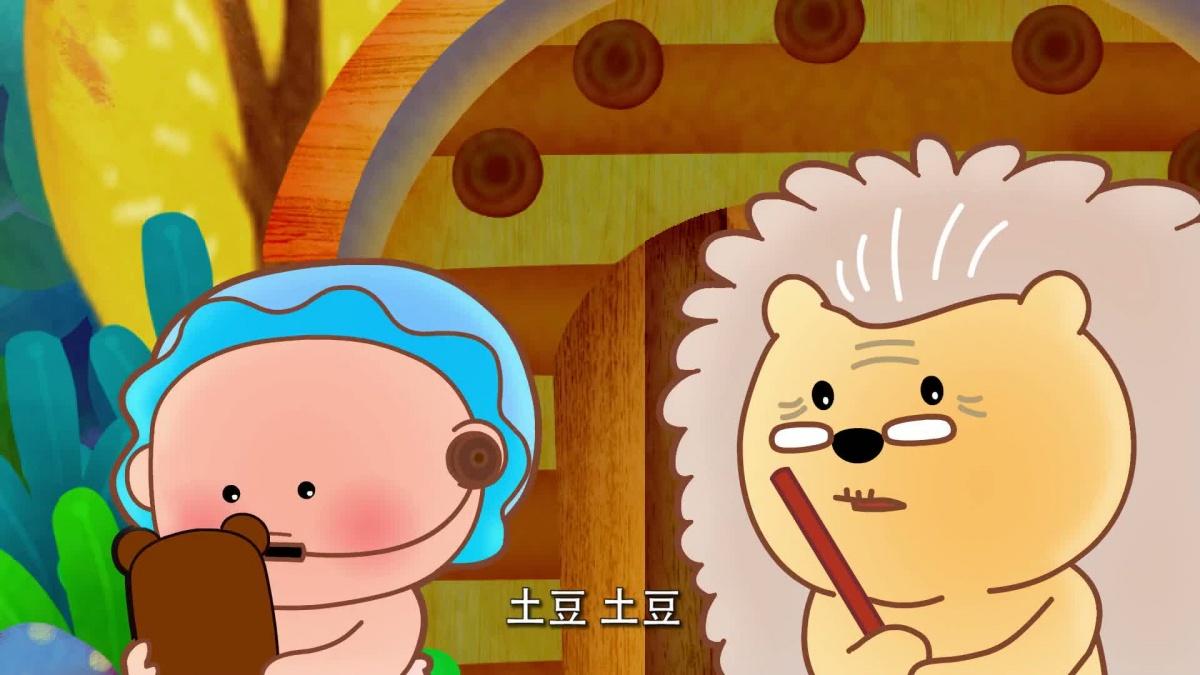 第9集《关怀留守老人 传递爱心》