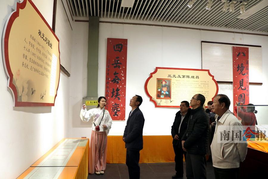 柳州微信红包群文庙举办状元殿试卷展 看古代 学霸 如何答题
