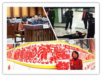 1月21日焦点图:医院女会计被控贪污近3000万元