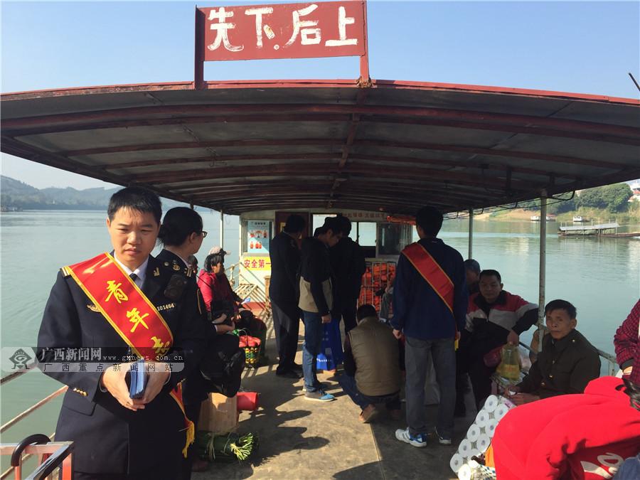 南宁海事部门开展节前安全检查 圩日抽检长塘渡口