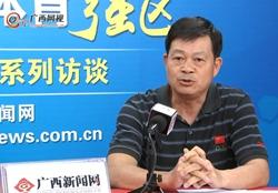 [体育局长访谈]贺州:体育学校成九年义务教育学校