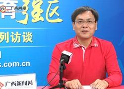 [体育局长访谈]柳州:百里柳江成水上娱乐运动之都