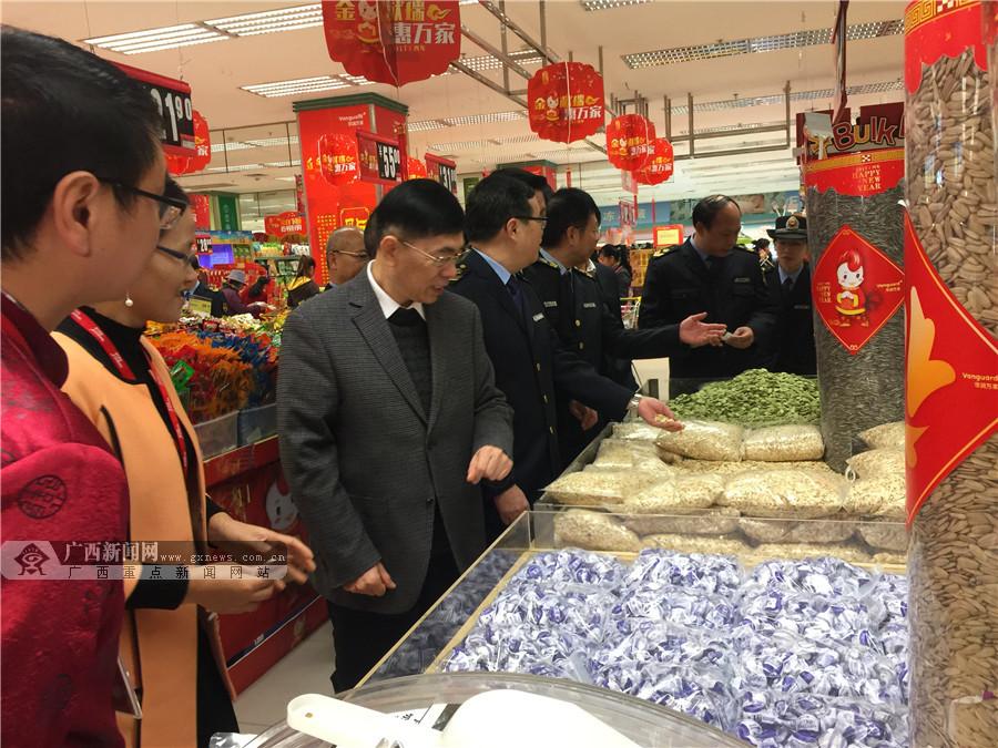 广西食品安全办组织检查南宁市春节食品安全(图)