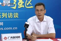 [体育局长访谈]来宾:广西唯一的全民健身示范城市