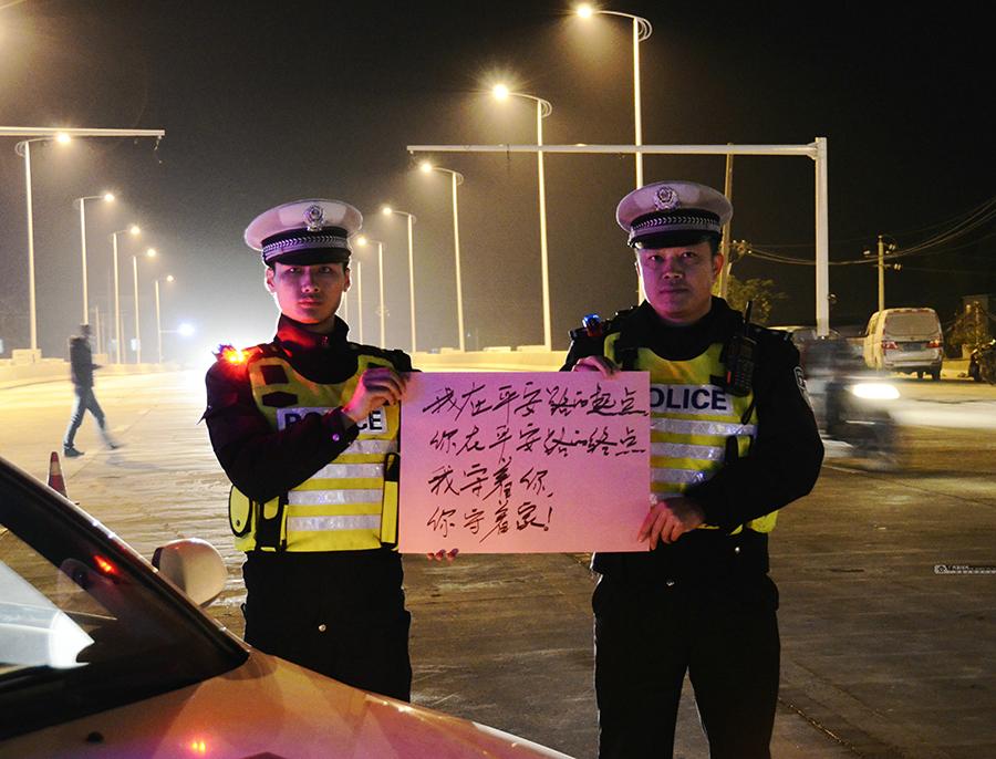高清组图:贺州平桂民警及其亲属的除夕夜