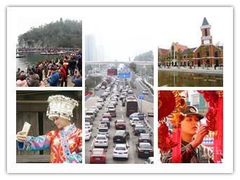 2月3日焦点图:高速公路迎来返程高峰 堵车16公里