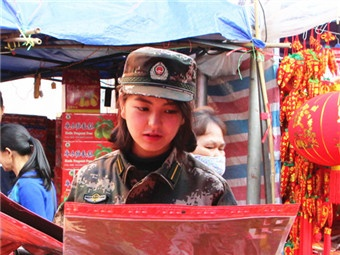 边防派出所来了个藏族女孩:边防俏警花警营过大年