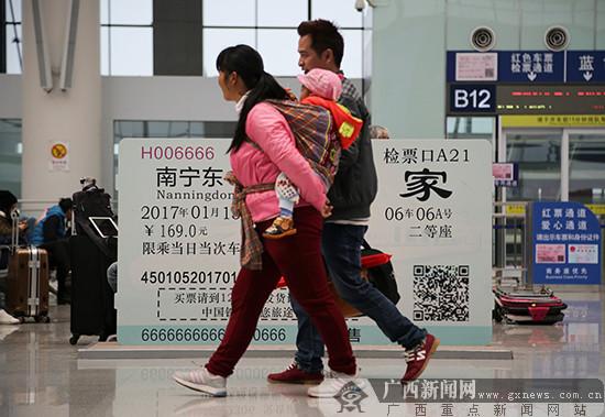 宁铁春节假期发送旅客204.2万人次 同比增长20.9%