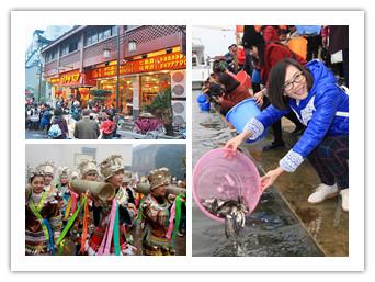 2月4日焦点图:春节假期各大景区盆满钵满