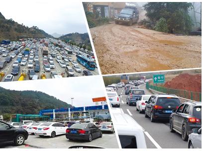 2月5日焦点图:岑罗高速公路遭遇大堵