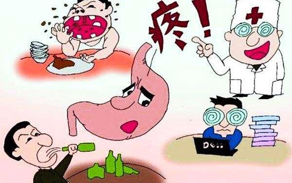 胃癌来临前的4大征兆 你知道几条?