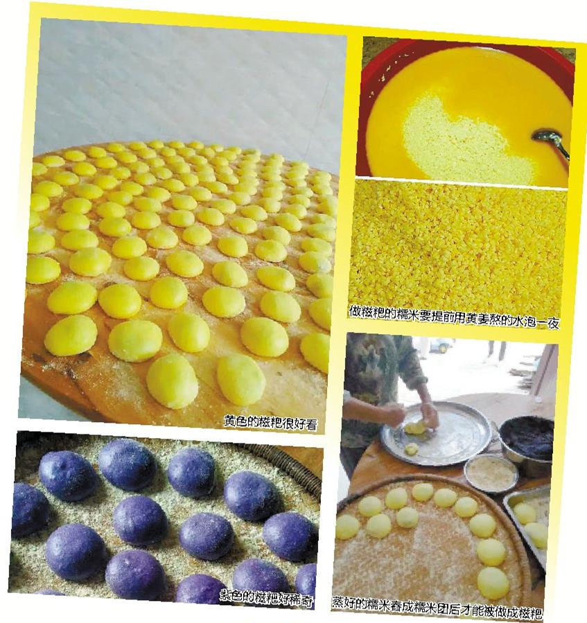 [新春走基层]向五色糯米饭借灵感 吃货让小吃变脸
