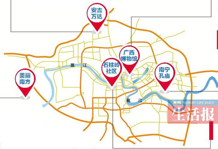 元宵节正值周末 交警提醒这些地方可能会人多车多
