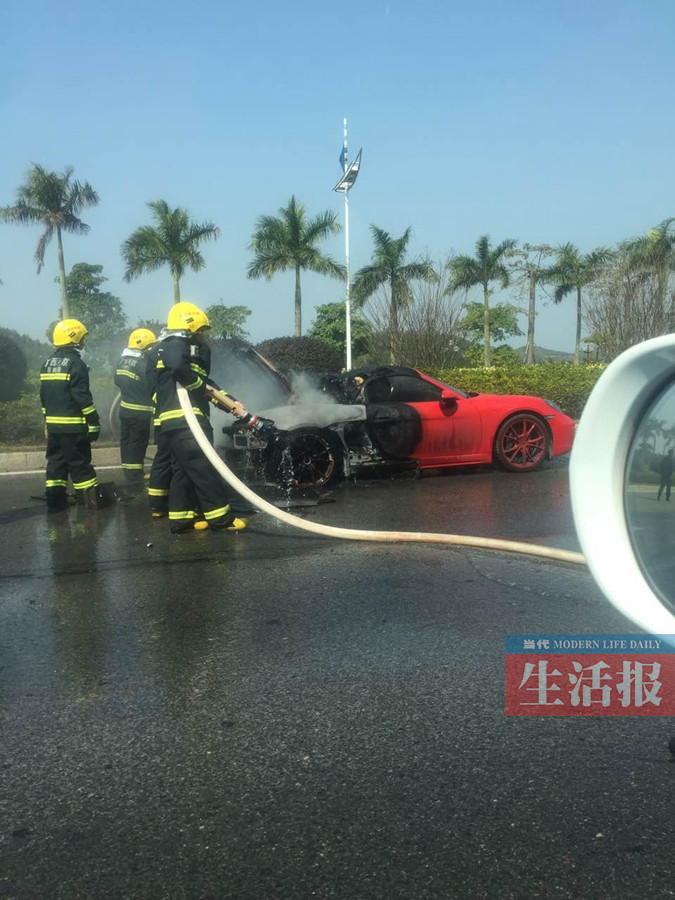 Valentine's day driving a porsche to date vehicle halfway fire burned rose