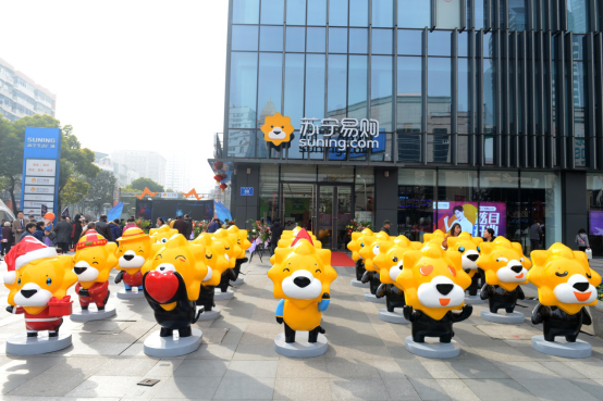 加快互联网门店布局 苏宁2017年再开1100家新店