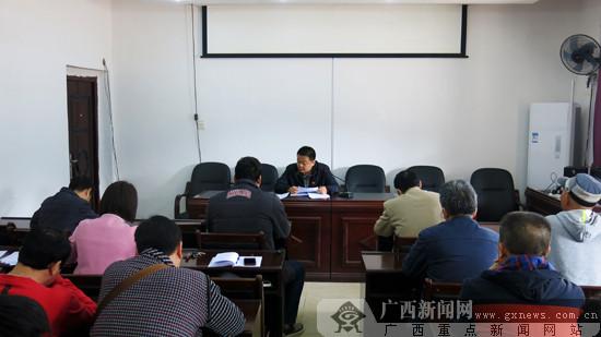广西体育场召开2016年度领导干部考核测评工作会