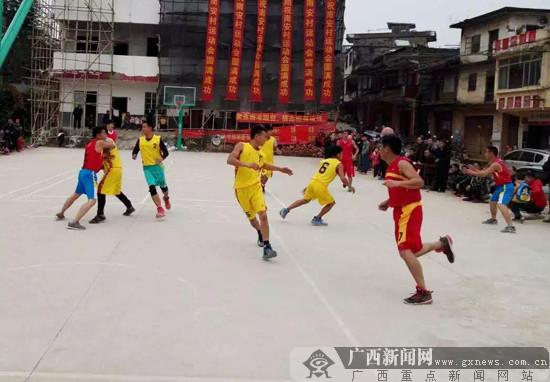 自治区体育局助藤县南安村办首届春节农民运动会