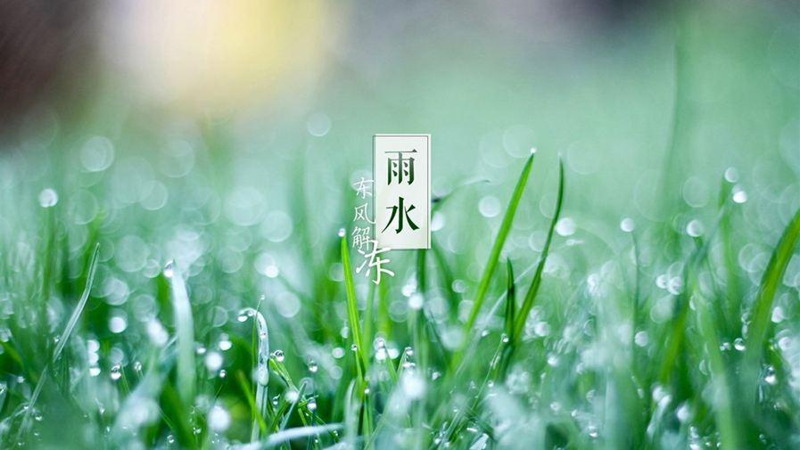 2月18日雨水节气无雨水 下周冷空气要送雨水来了