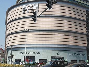 南宁开店六年多LV要撤了?店员:本月底停业