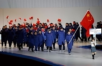 第八届亚冬会日本札幌开幕 中国157名运动员出征