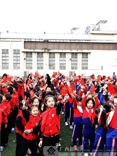 【开学啦】桂雅学子迎开学 家风家训伴成长(图)