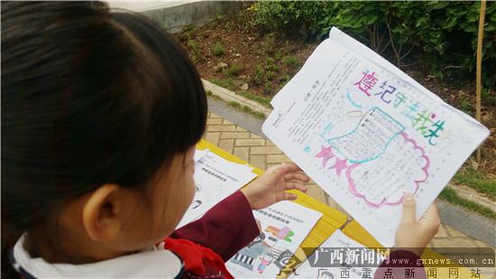 【开学啦】开学第一课 普法教育很重要(图)