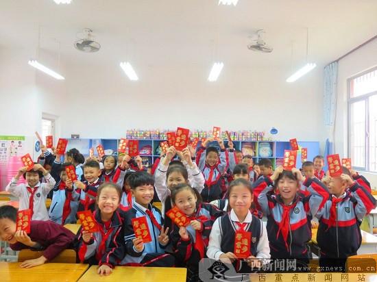 【开学啦】南宁小学开学典礼有内涵 第一课花样多