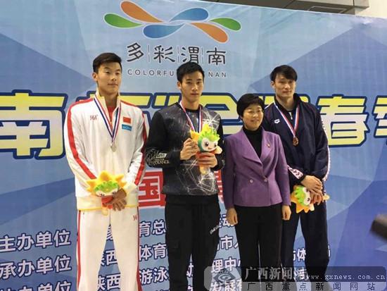 全国春季游泳锦标赛 广西夺3金