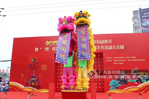 邕宁区:打造顶蛳山文化旅游品牌(图)