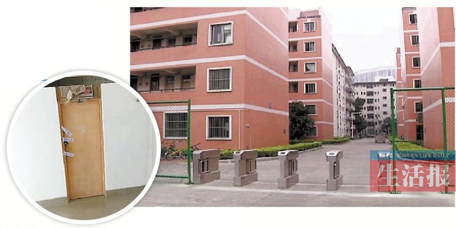 核心提示 2月20日,广西大学一位在读研究生因打篮球不幸身亡,引发了图片