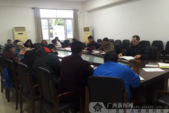 广西水上运动中心召开主题工作会 备战全运会预赛