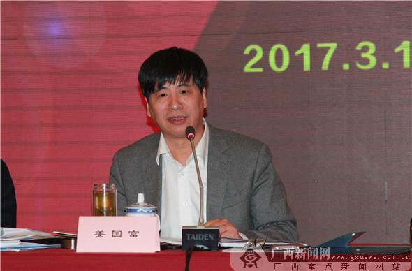 广西保险业召开形势通报会暨2016年度广西保险业先进表彰大会