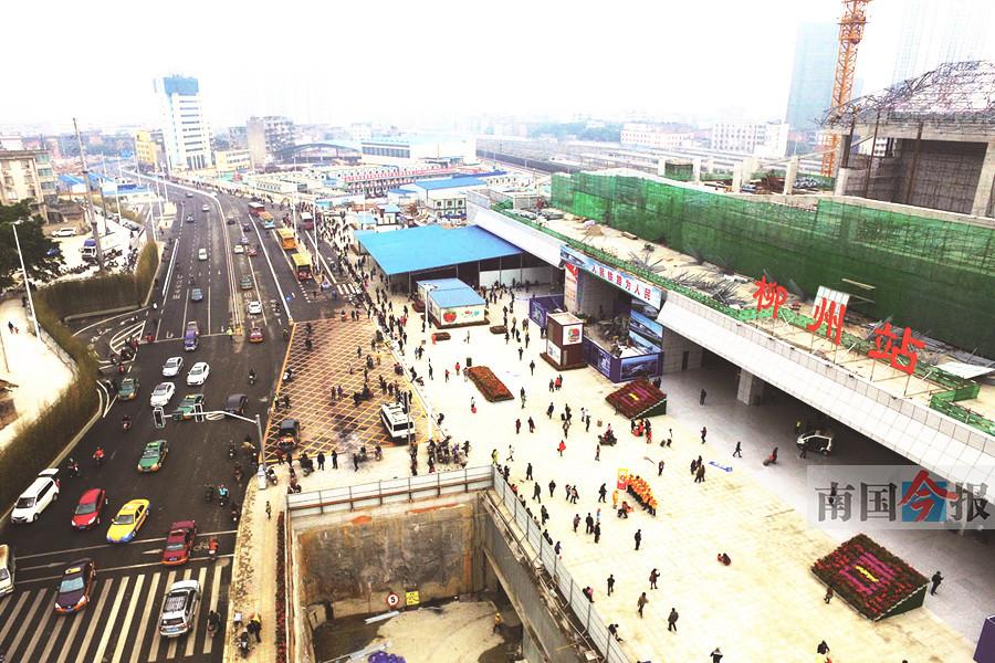 柳州火车站西站房启用 车站从容迎客旅客新奇感受